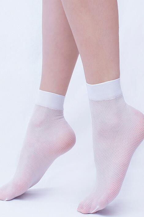 Носки за 80 руб.