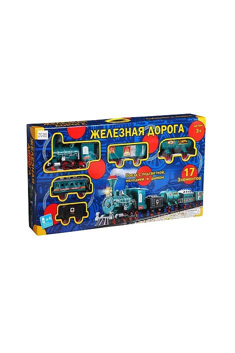Железная дорога за 2386 руб.