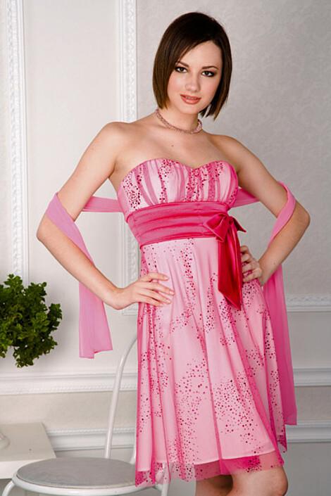 Платье за 3770 руб.