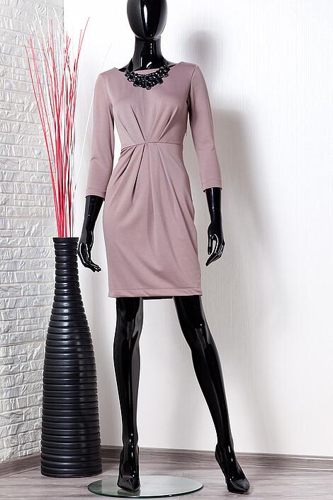 Платье за 1317 руб.
