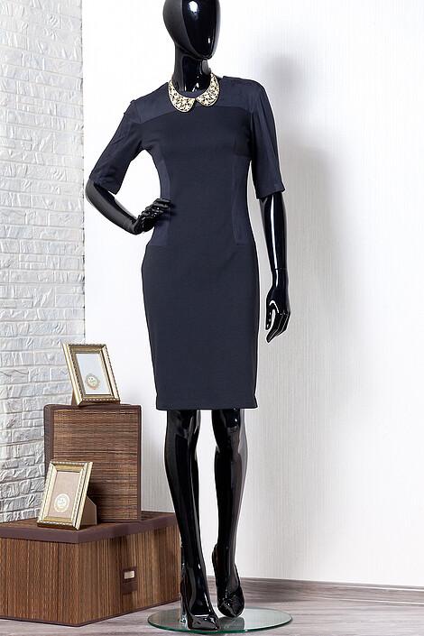 Платье за 1290 руб.