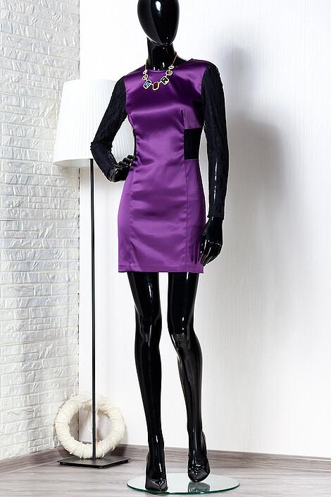 Платье за 1548 руб.