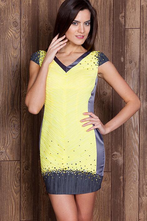 Платье за 11860 руб.