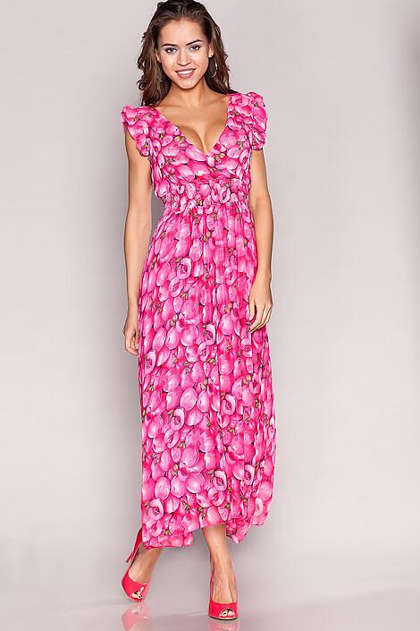 Платье за 840 руб.