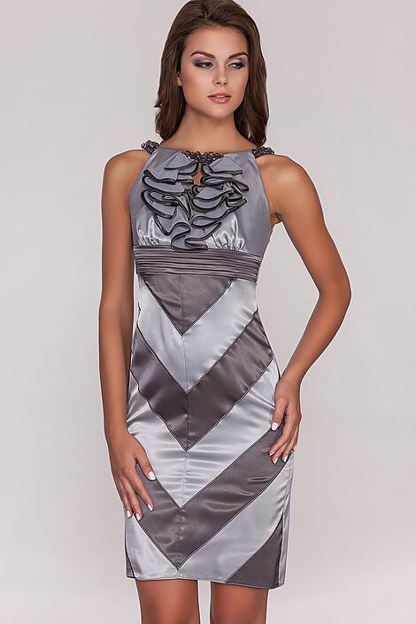 Платье за 1050 руб.