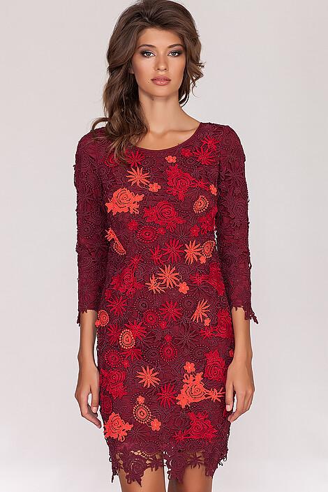 Платье за 3950 руб.