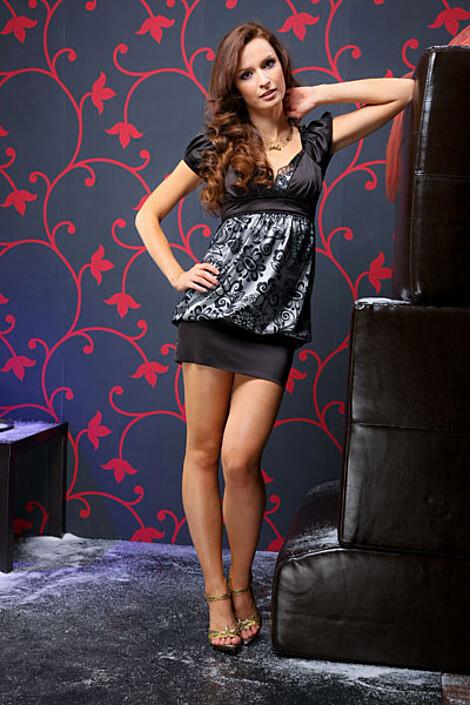 Платье за 2180 руб.