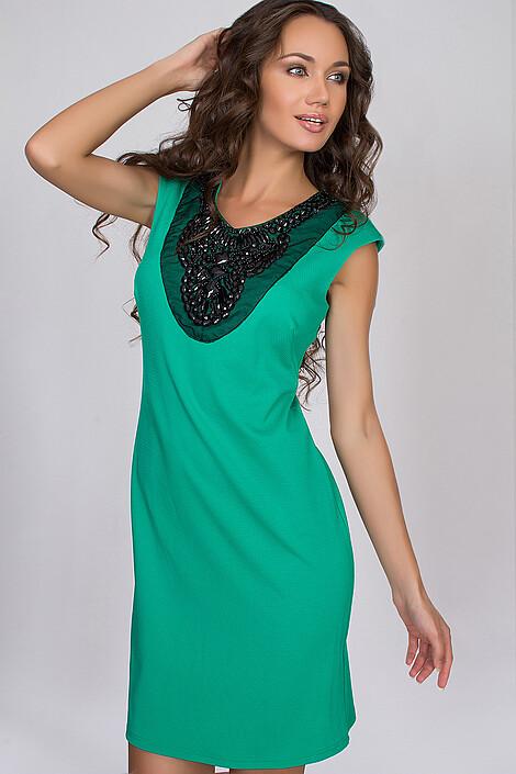 Платье за 2552 руб.