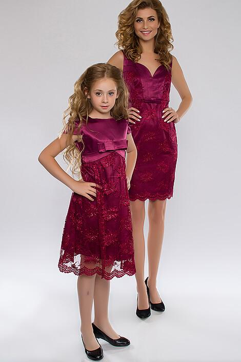 Платье за 4150 руб.