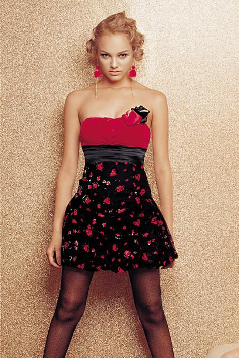 Платье за 6010 руб.