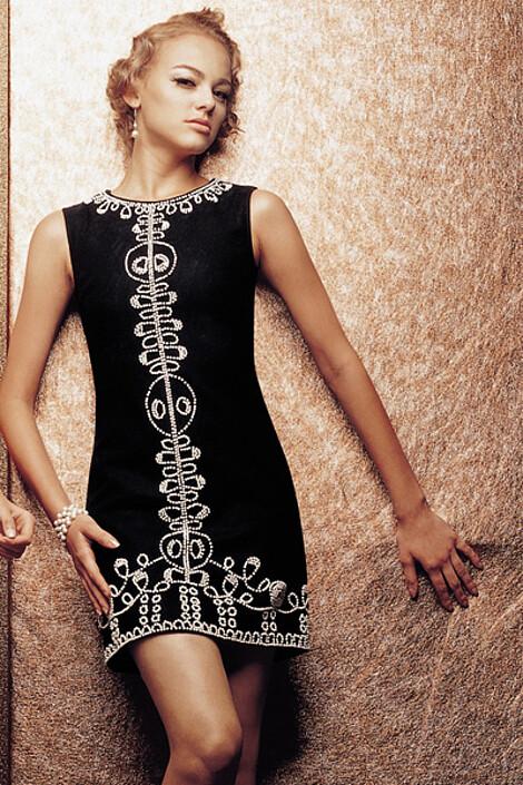 Платье за 8050 руб.