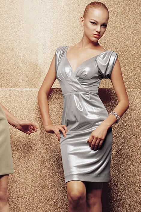 Платье за 5340 руб.