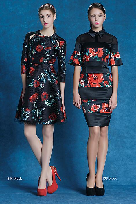 Платье за 16000 руб.