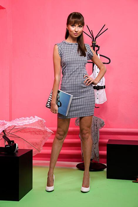 Повседневное платье за 2140 руб.