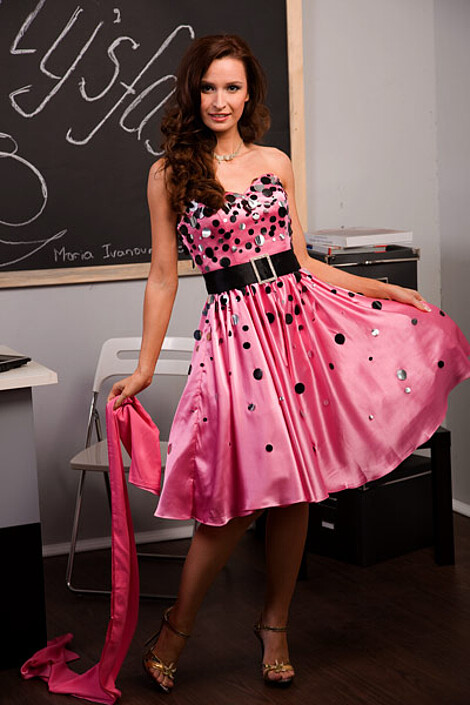Платье за 7840 руб.