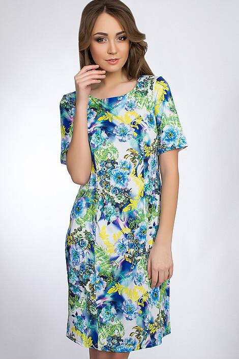 Платье за 1228 руб.
