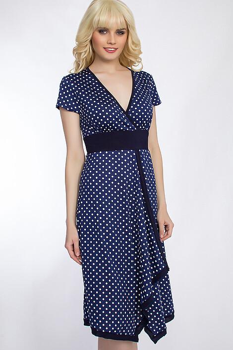 Платье за 1256 руб.