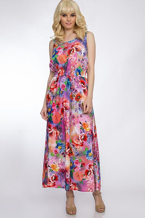 Платье за 1711 руб.