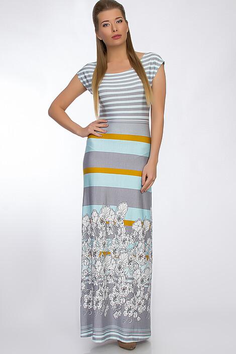 Платье за 2562 руб.