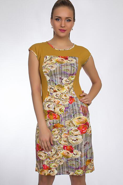 Платье за 1240 руб.