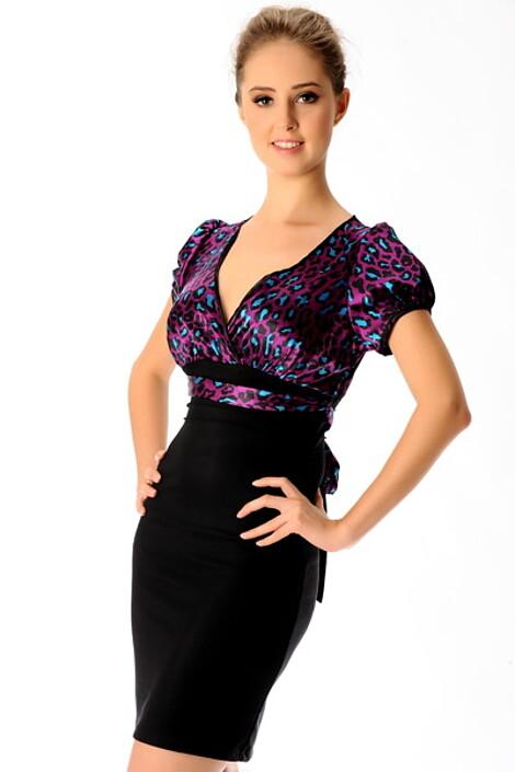 Платье за 2840 руб.