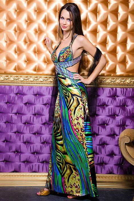 Платье за 14280 руб.
