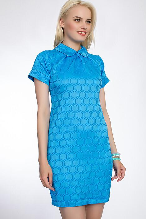 Платье за 1104 руб.