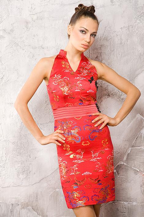 Платье за 7330 руб.