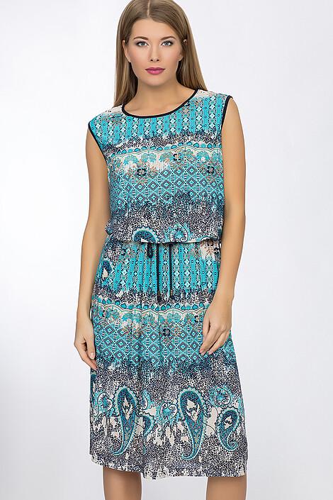 Платье за 1288 руб.
