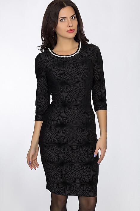 Платье за 1540 руб.