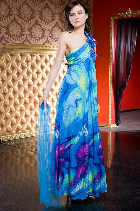 Платье за 7320 руб.