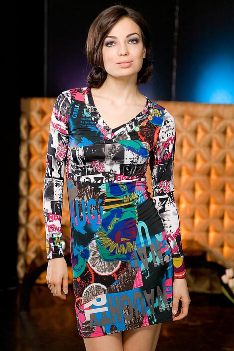 Платье за 2460 руб.