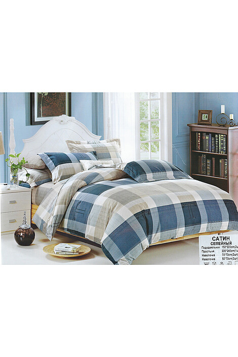 Комплект постельного белья за 2584 руб.