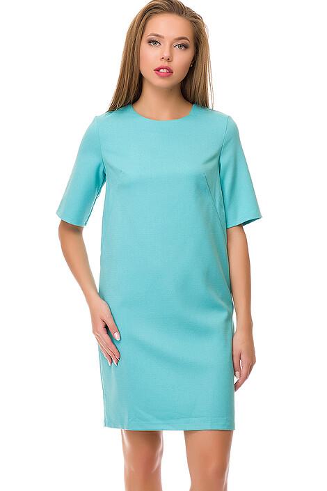 Платье за 1359 руб.