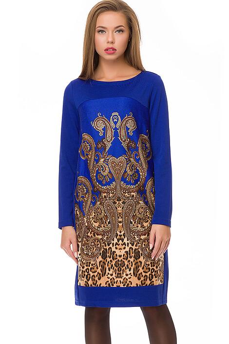 Платье за 2925 руб.