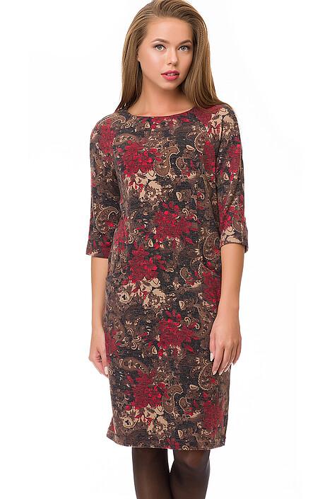 Платье за 3780 руб.