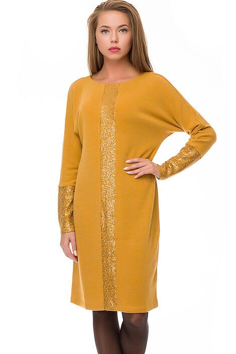 Платье за 3225 руб.