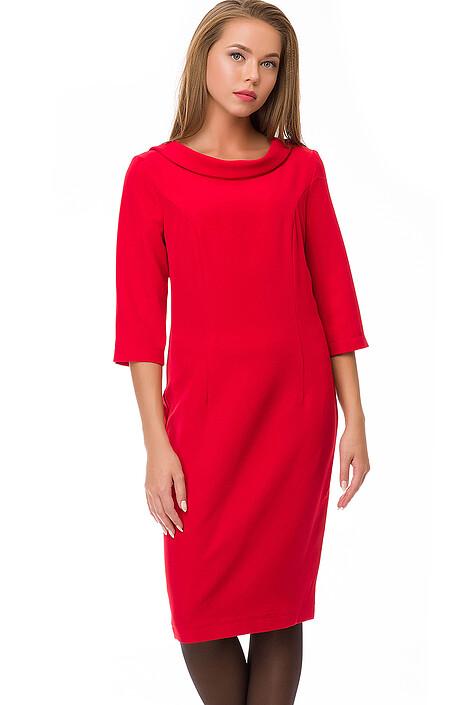Платье за 4125 руб.