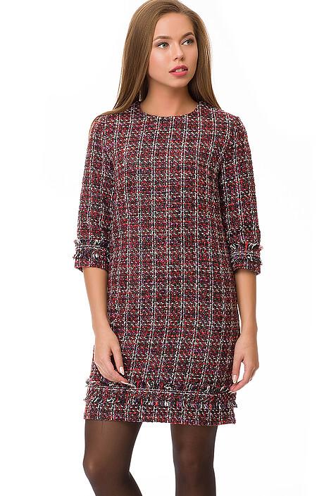 Платье за 3420 руб.