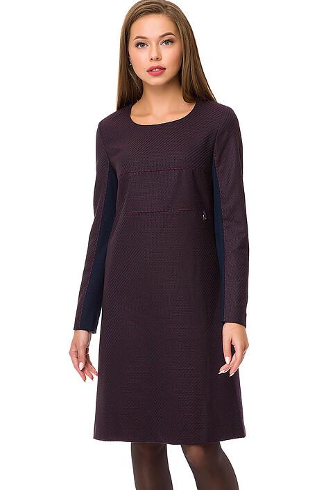 Платье за 2189 руб.