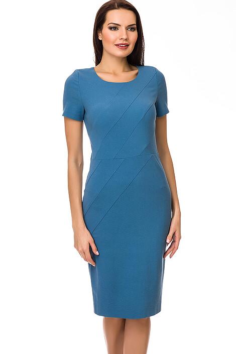 Платье за 6320 руб.