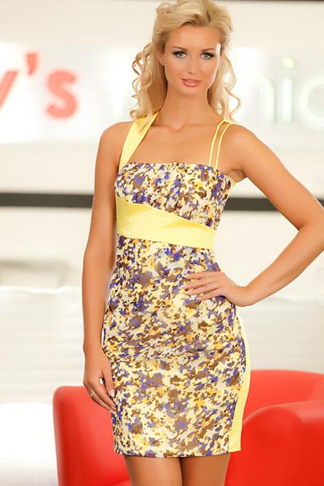 Платье за 7550 руб.