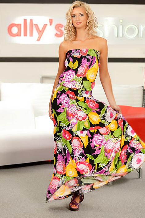 Платье за 3080 руб.