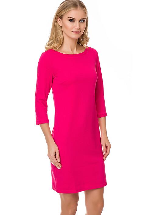 Платье за 2890 руб.