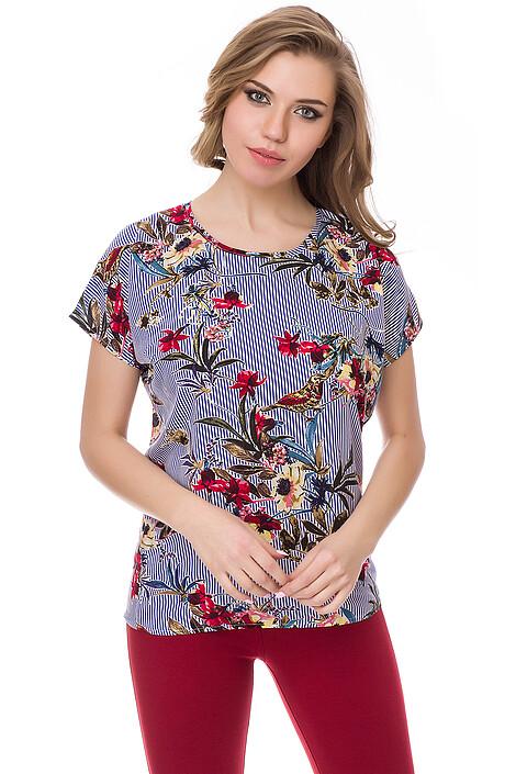 Блуза за 2000 руб.