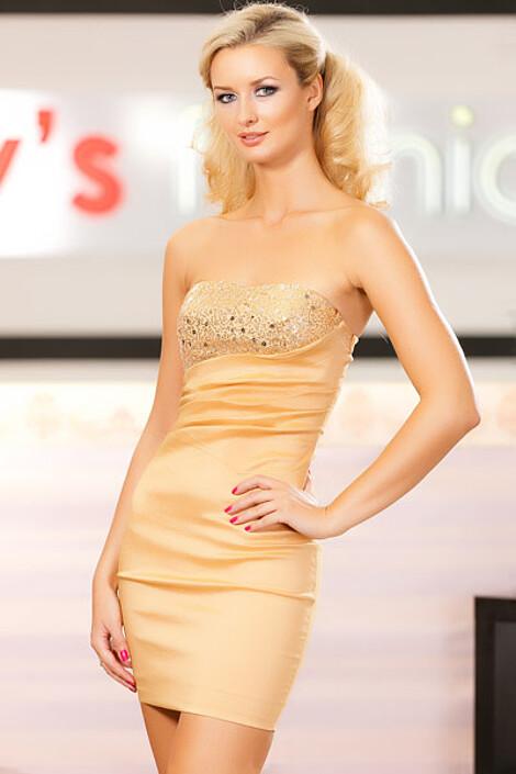 Платье за 2960 руб.