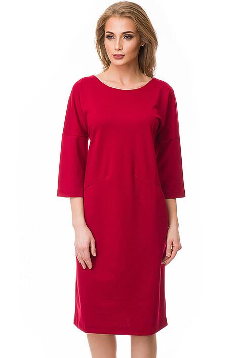 Платье за 1846 руб.