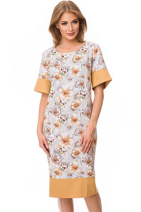 Платье за 2556 руб.