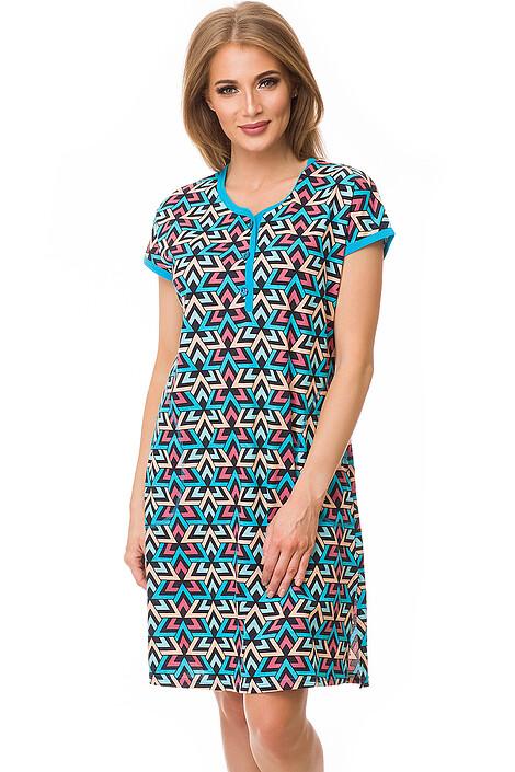 Платье за 880 руб.