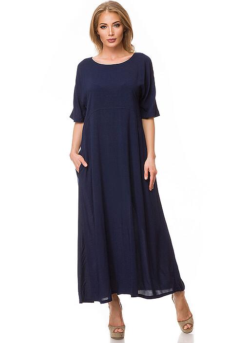 Платье за 2400 руб.